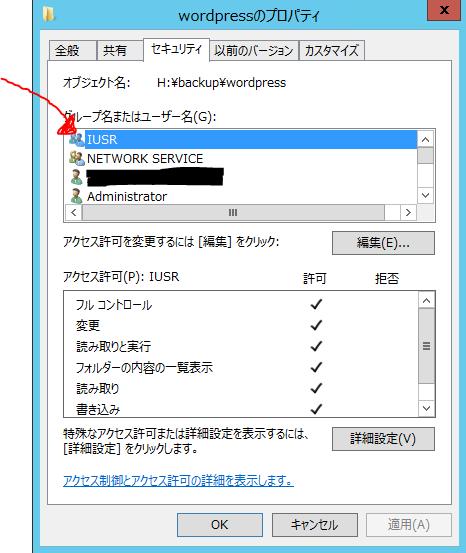 filessecurity